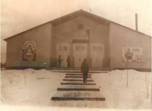 Дом Культуры 1972 года