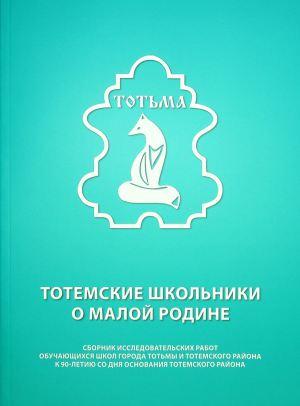 документ_449